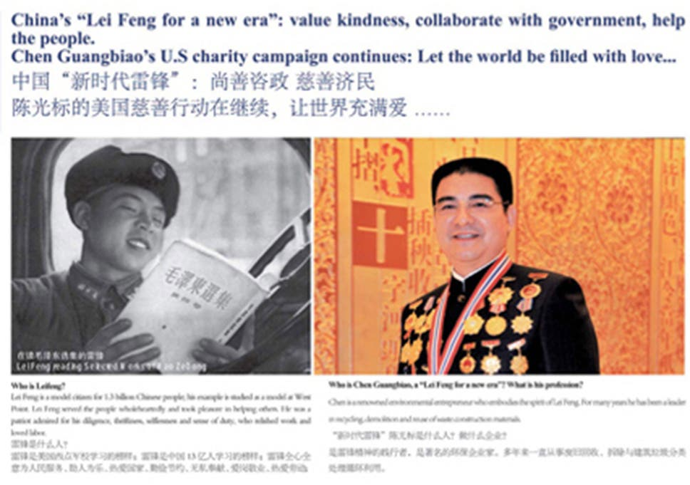 Chen Guangbiao offers \'poor Americans\' the chance to have lunch with ...