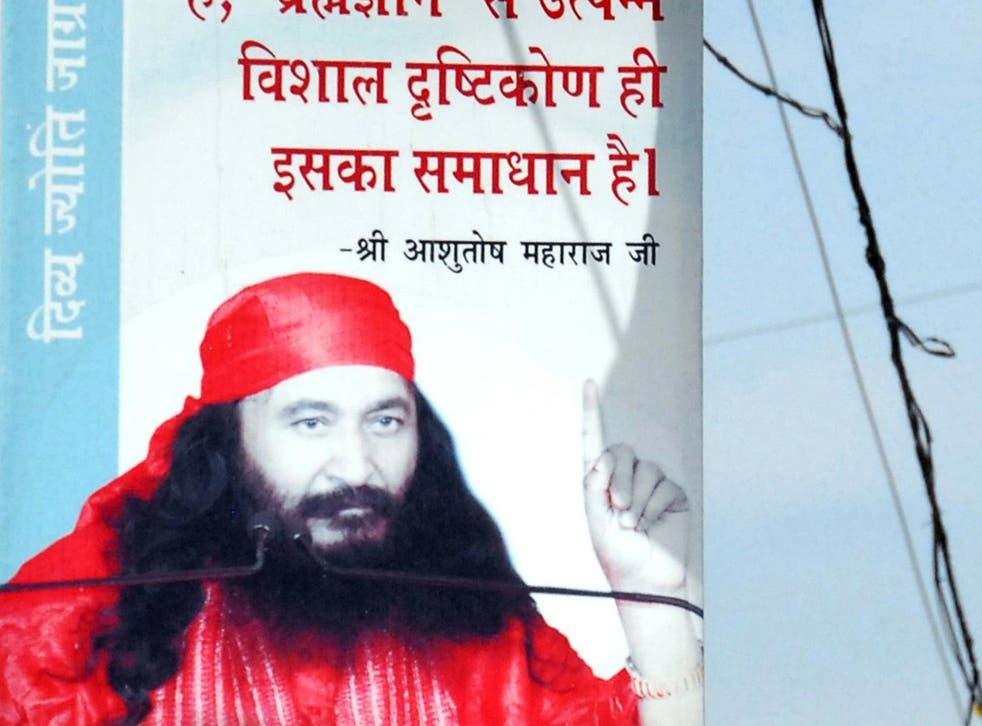 An image of the Ashutosh Maharaj stands outside the Divya Jyoti Jagrati Sansthan in Nurmahal on the outskirts of Jalandhar