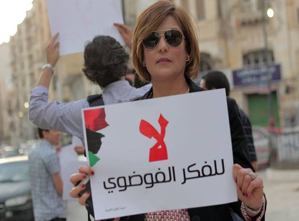 Human rights activist, Salwa Bugaighis, was shot dead at her home in Libya