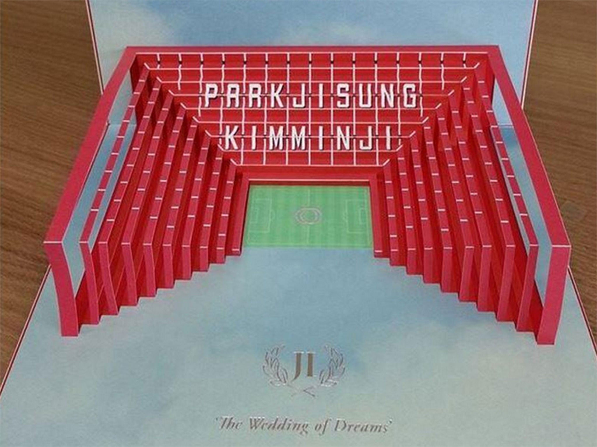 Park Ji-Sung wedding invitation: Former Manchester United midfielder ...
