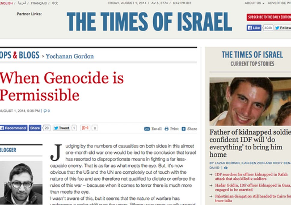 Israel-Gaza conflict: 'When Genocide is Permissible' article removed