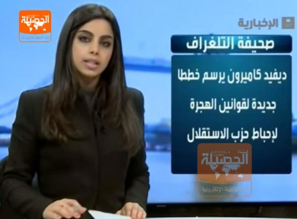 The newsreader appeared on Al Ekhbariya with no headscarf