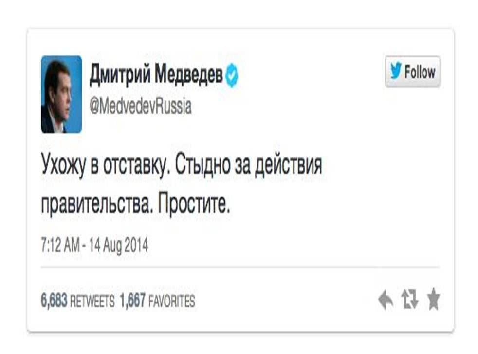 Russian Pm Dmitry Medvedev Denounces Putin On Twitter After Hackers Access Account The Independent The Independent
