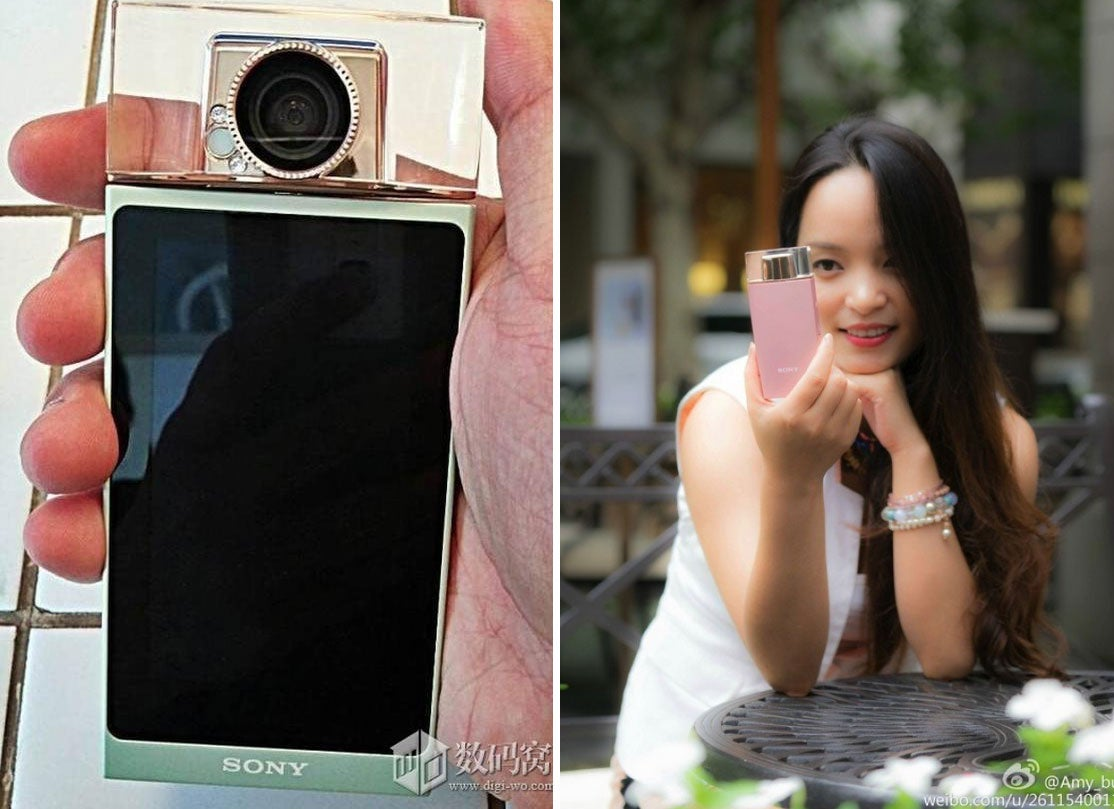 Sony's next camera will be shaped like a giant perfume ...