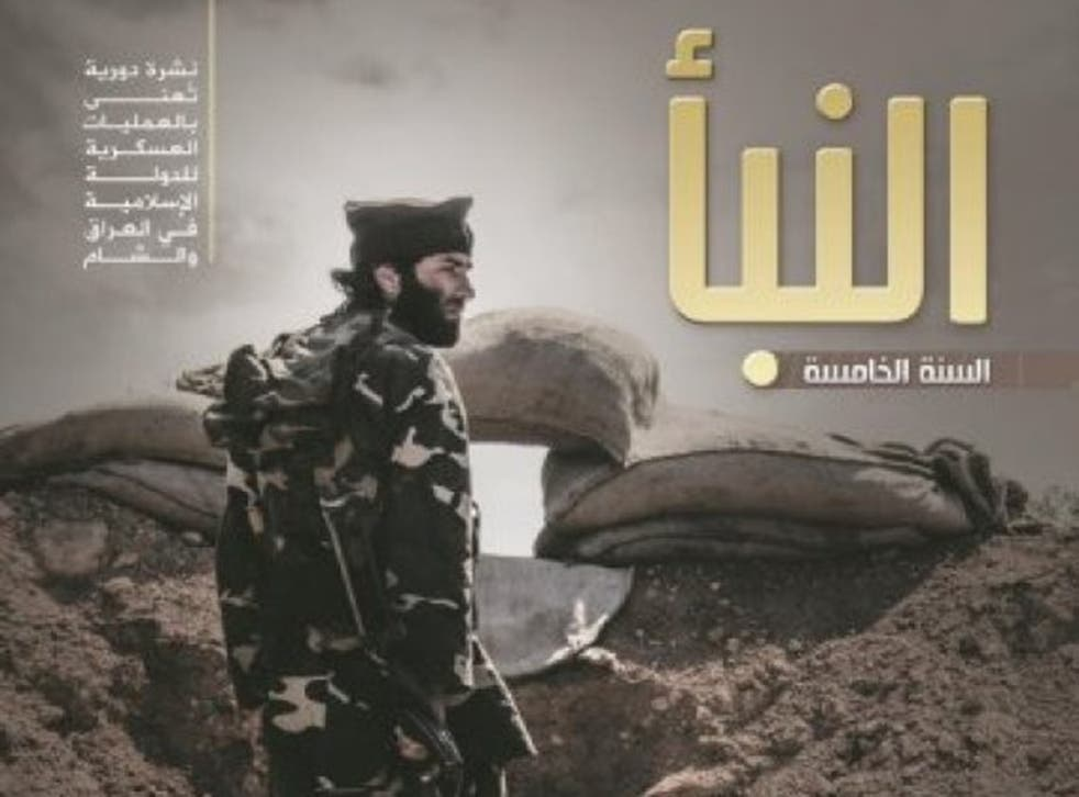 Isis published its annual report in March, showing how the group intended to use its resources