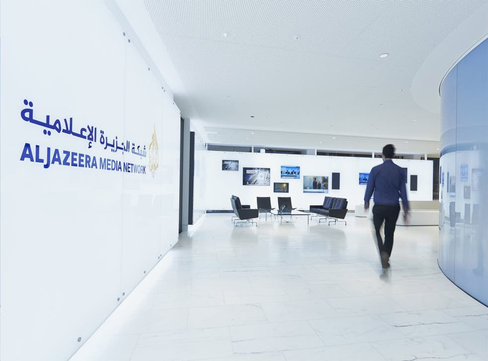 Al Jazeera's central London office