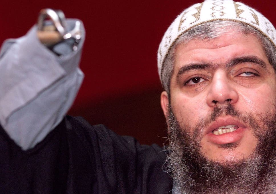 Abu hamza wife sexual dysfunction
