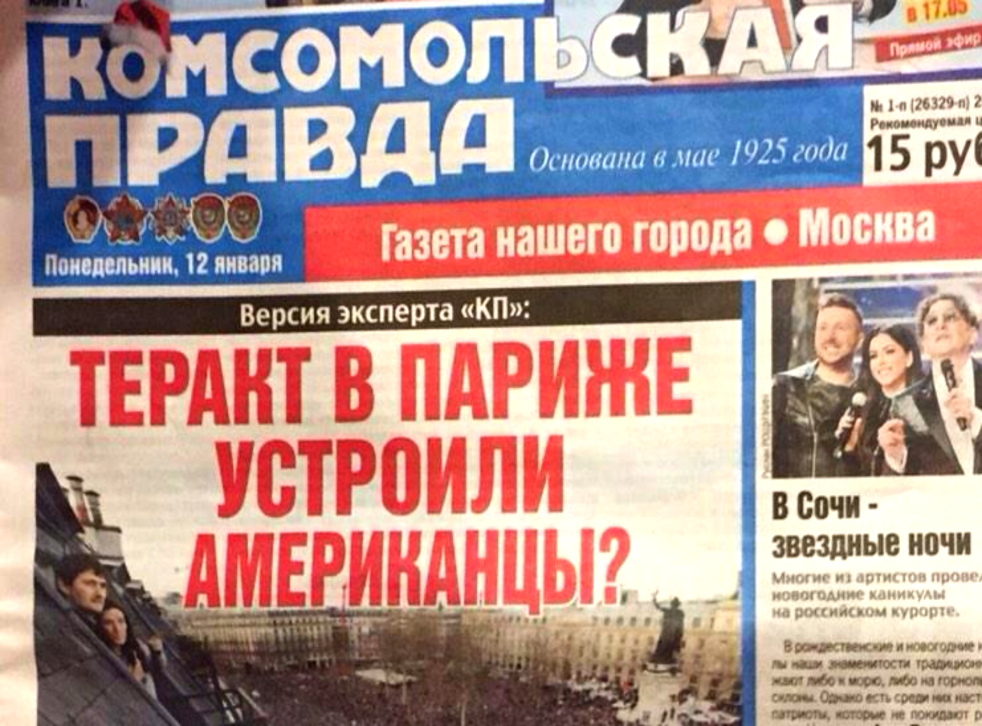"""Komsomolskaya Pravda asks """"Are the Americans behind Paris bombing?"""""""