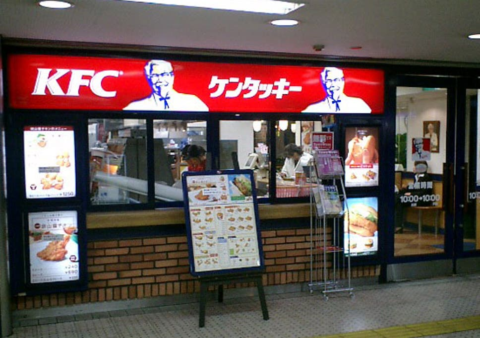Chips run out for KFC in Japan due to potato shortage that has also ...