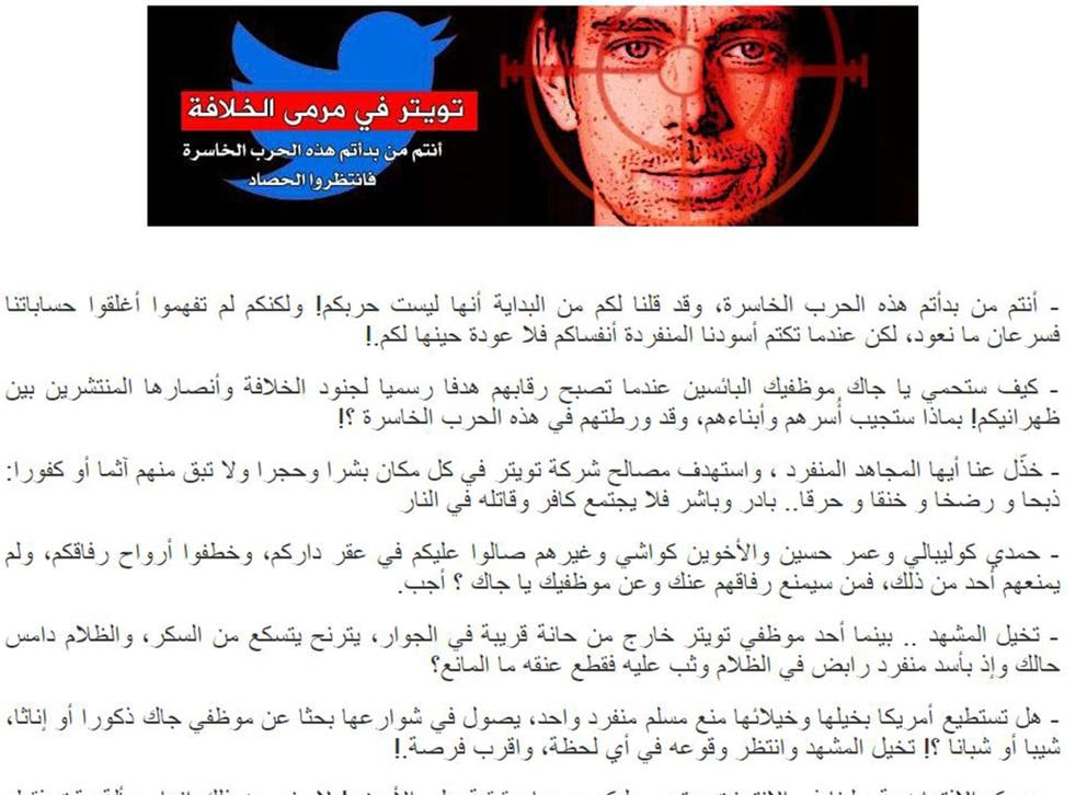 Isis has threatened Twitter employees