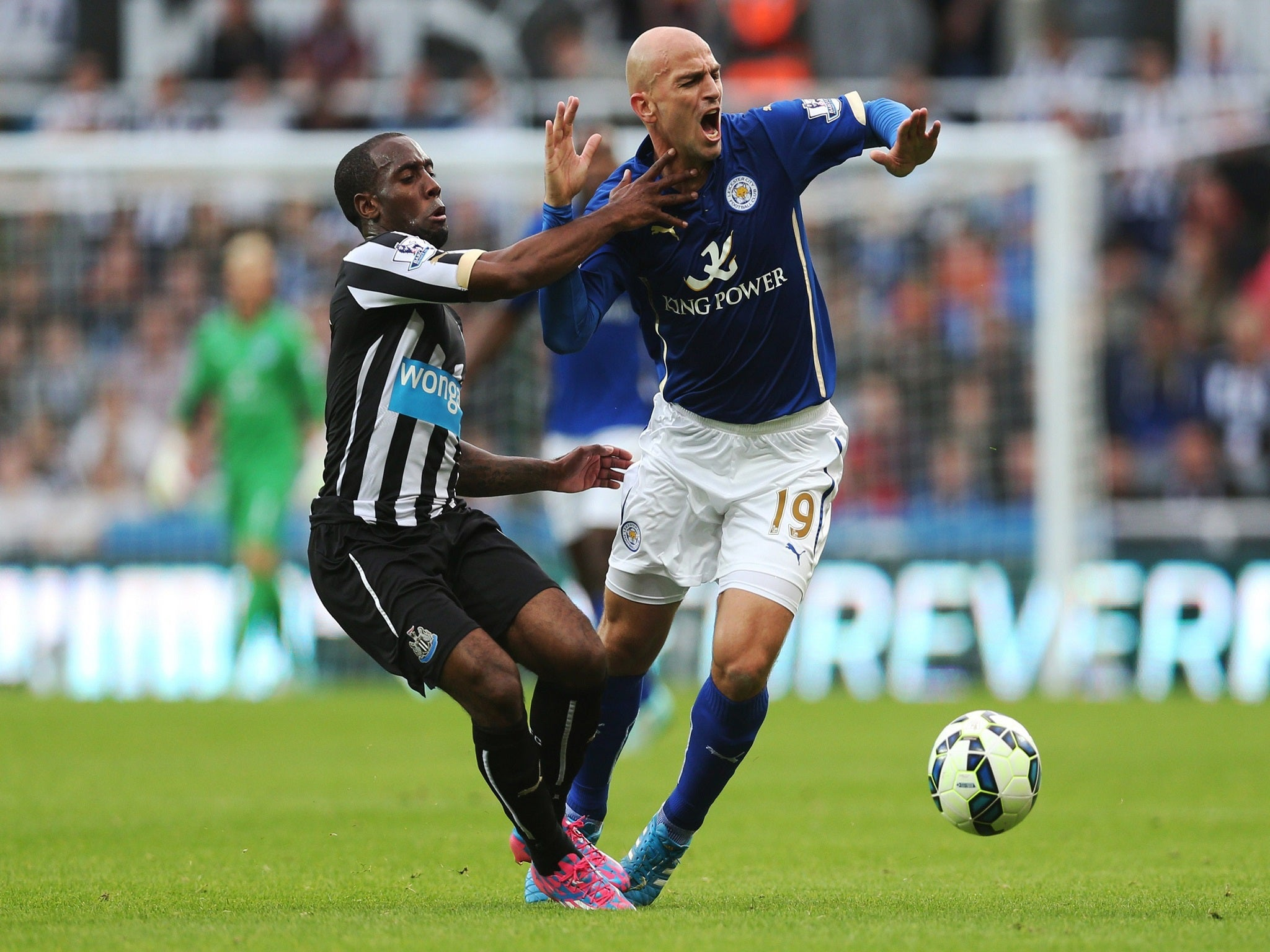 PearsonEsteban Better' 'even Leicester Get Nigel Can Cambiasso At yNnwm80Ov