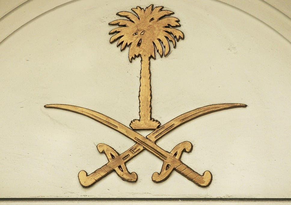 5 things we've learned from the Saudi Arabia Wikileaks