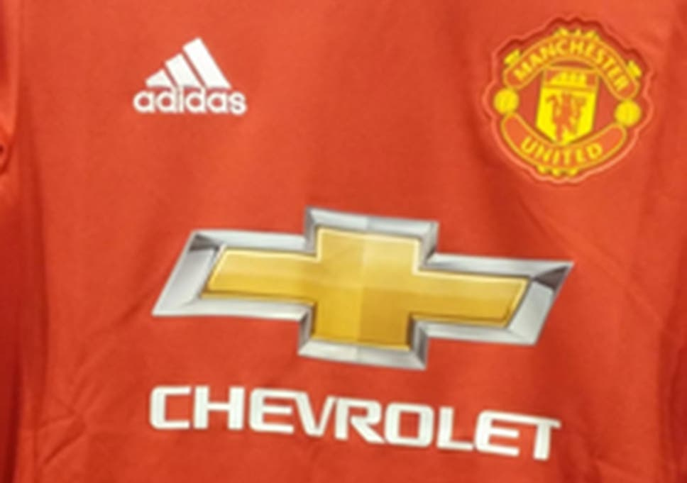 a1ab6bed07f Manchester United 2015 16 kit leak  New Adidas jersey accidentally ...