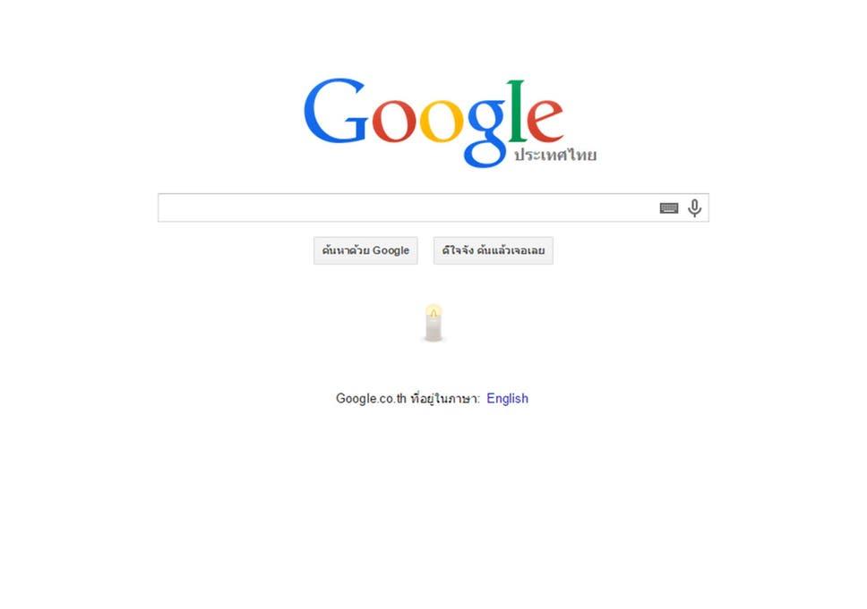 Bangkok bomb: Google customises Thai website in wake of attack that