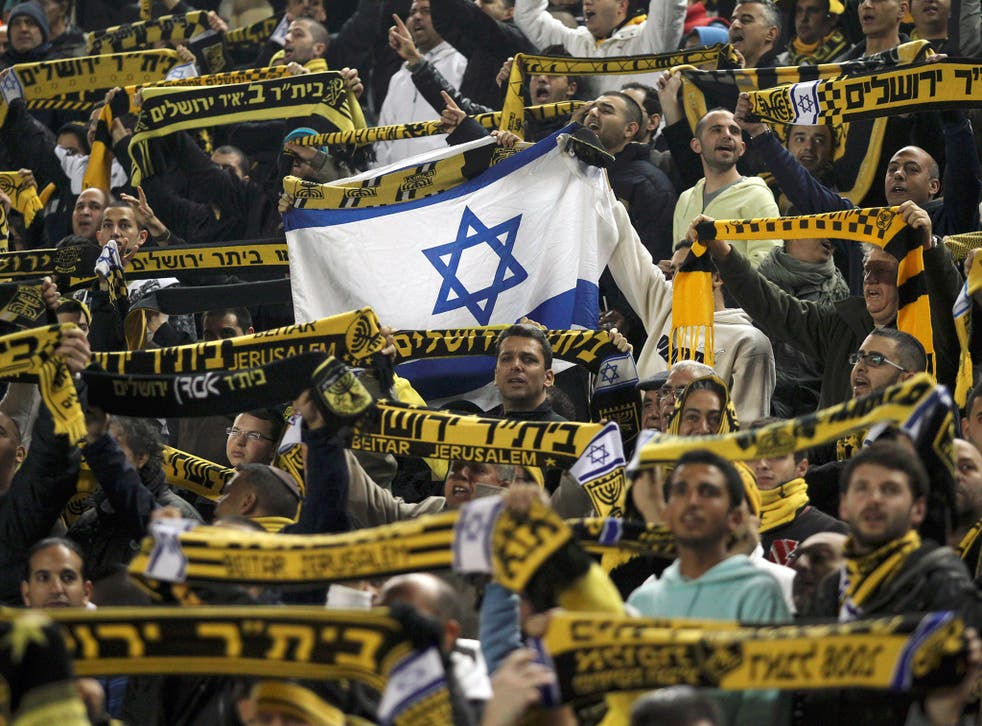 Fans of Beitar Jerusalem, the club shunned by the founders of Beitar Nordia
