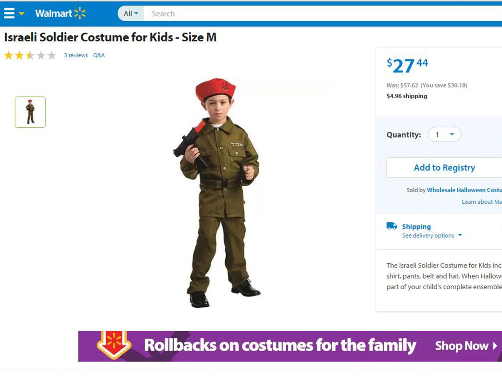 walmart israeli soldier halloween costume for children sparks