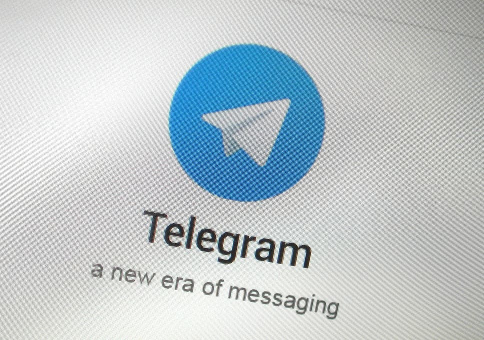 Telegram app can be forced to reveal personal data to