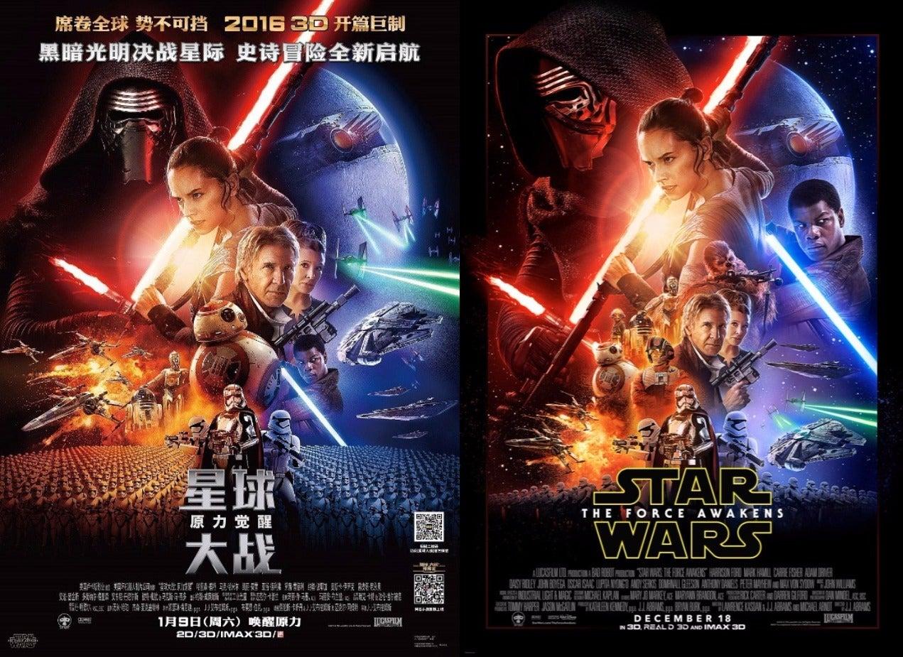 Kino Star Wars 8