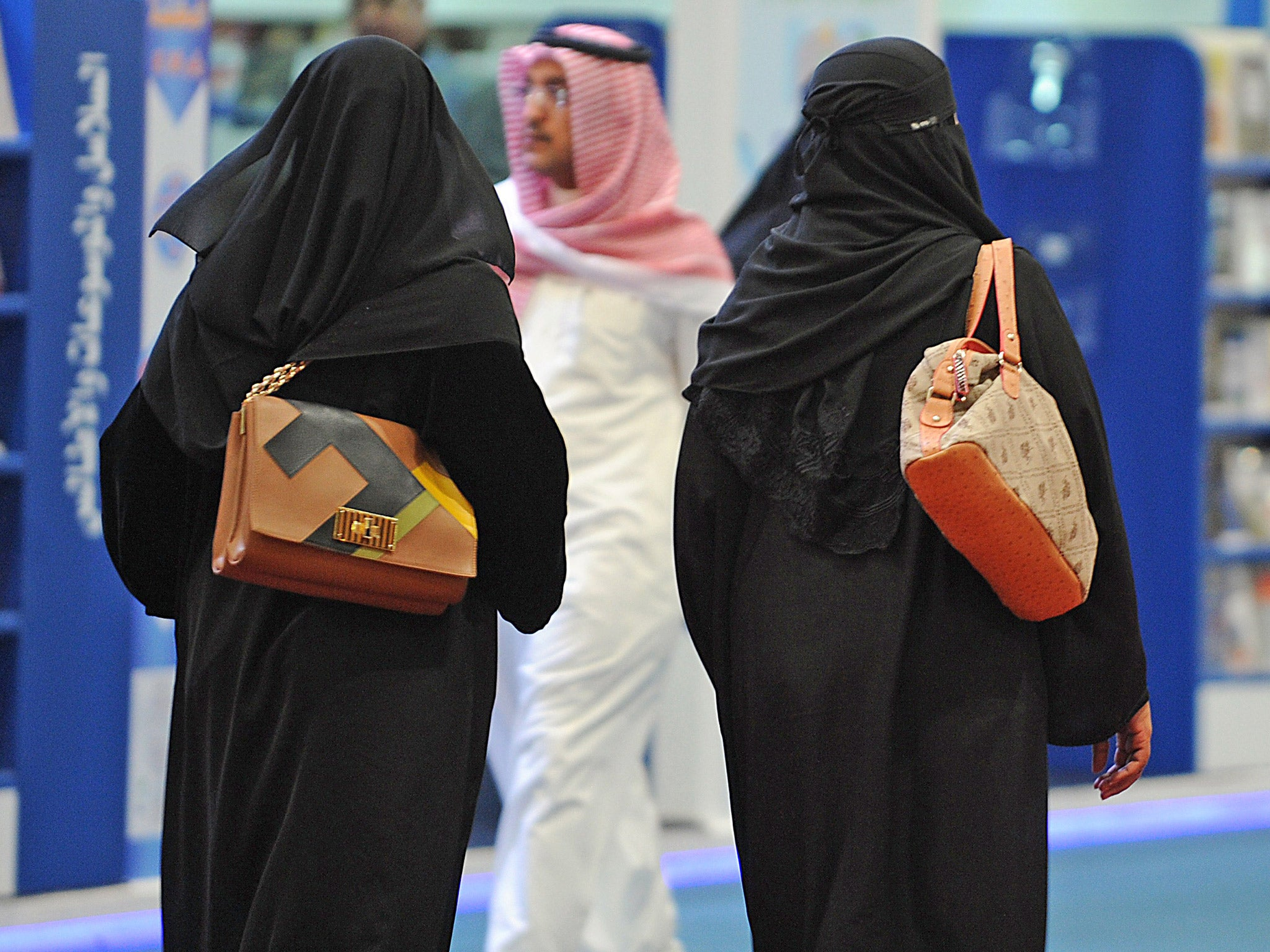 Saudi Arabia: Women face flogging and jail for checking husband's phone