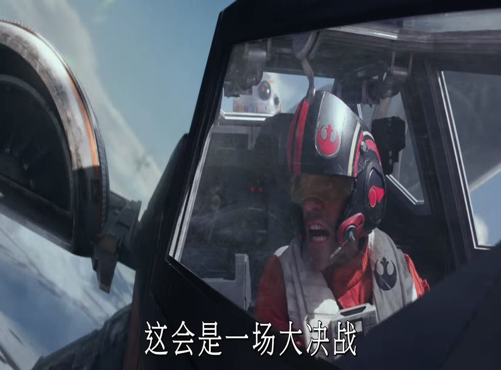 Shot from the Chinese trailer for Star Wars: The Force Awakens