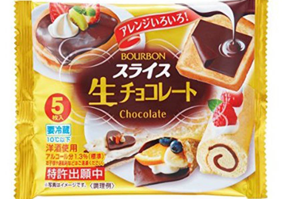 Japan is selling sliced chocolate that looks like cheese