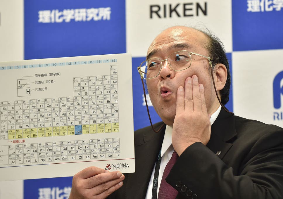 Periodic Table Gets Four New Elements Making Science Textbooks
