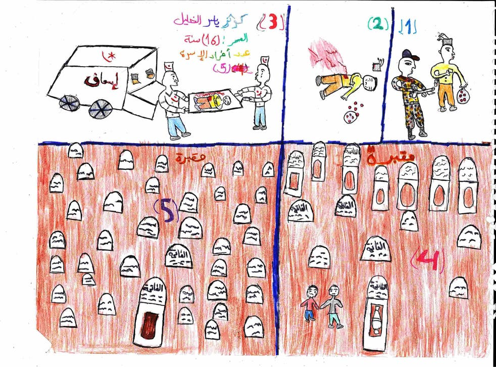 A drawing by a young bride Tasnin Al-Khalil, 15, shows children playing, then war starts and people die