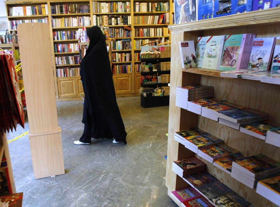 New regulations have been placed on the publication of books in Iran