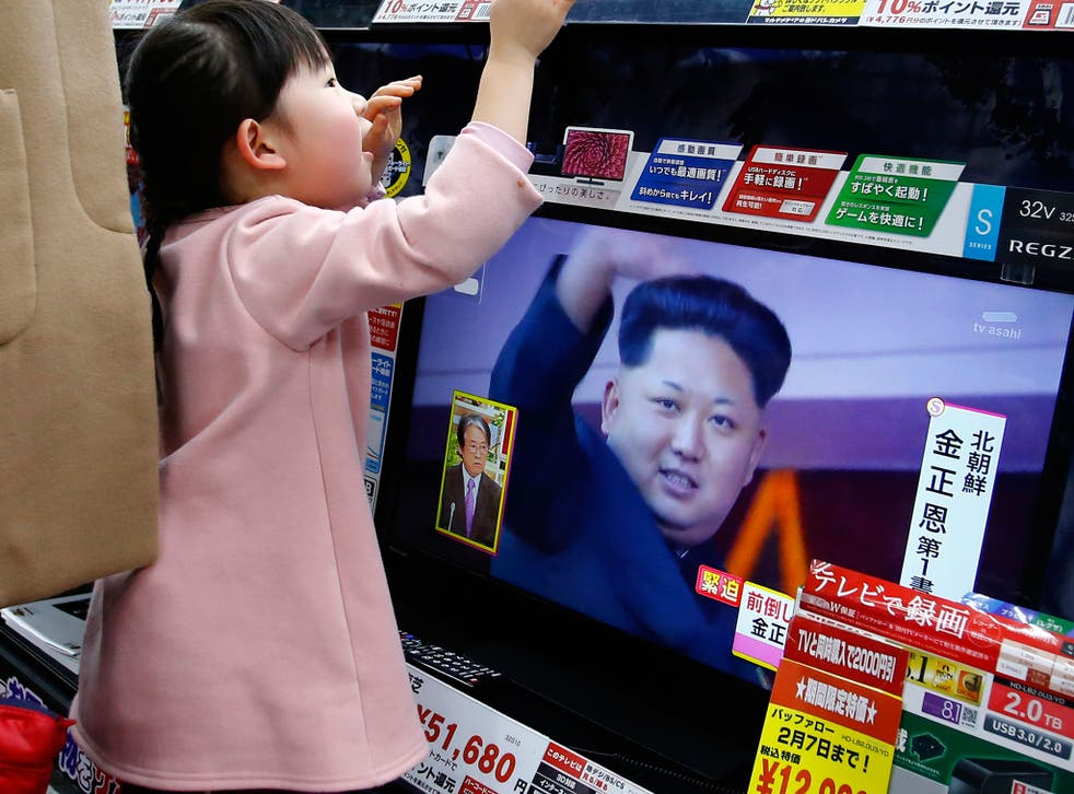 News of North Korea's bomb test shown in Tokyo