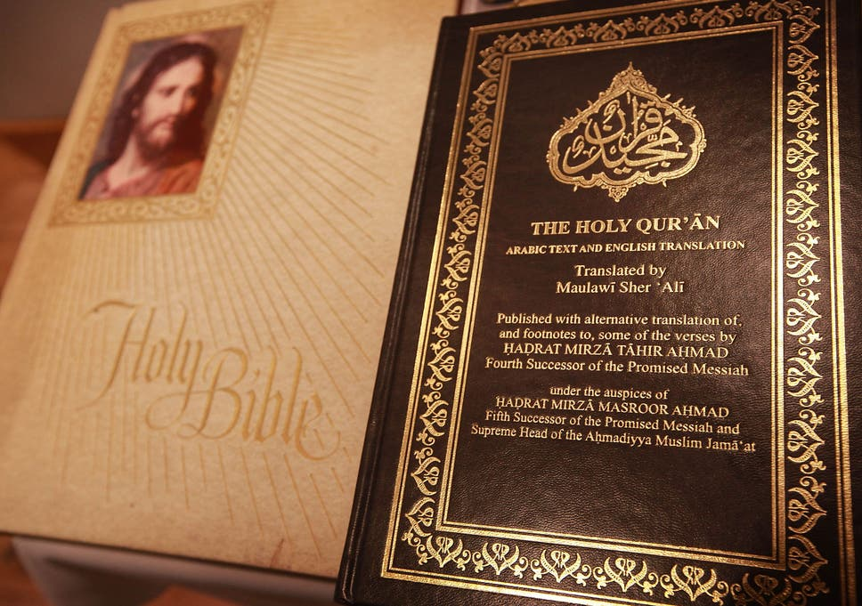 Quran does not cause terrorism and is no more violent than