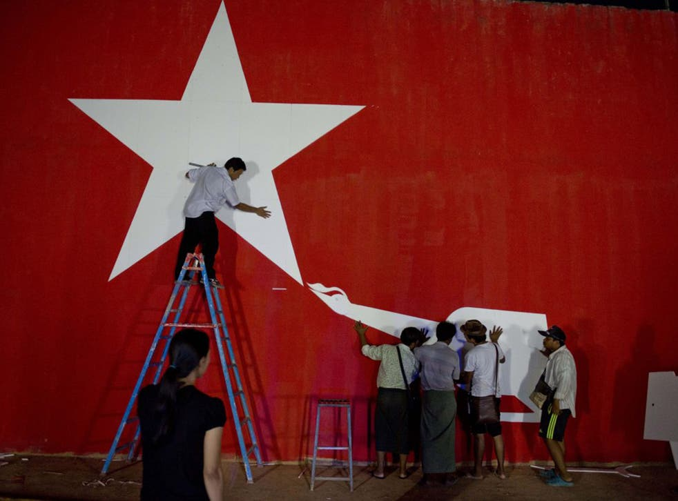 Aung San Suu Kyi's NLD party is due to take over the government in April