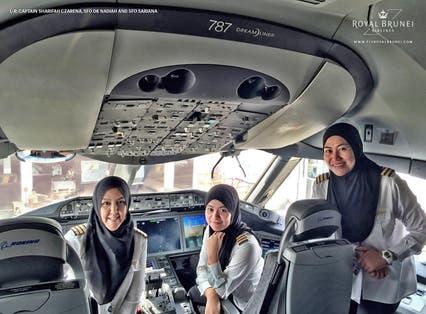 The all-female flight deck crew