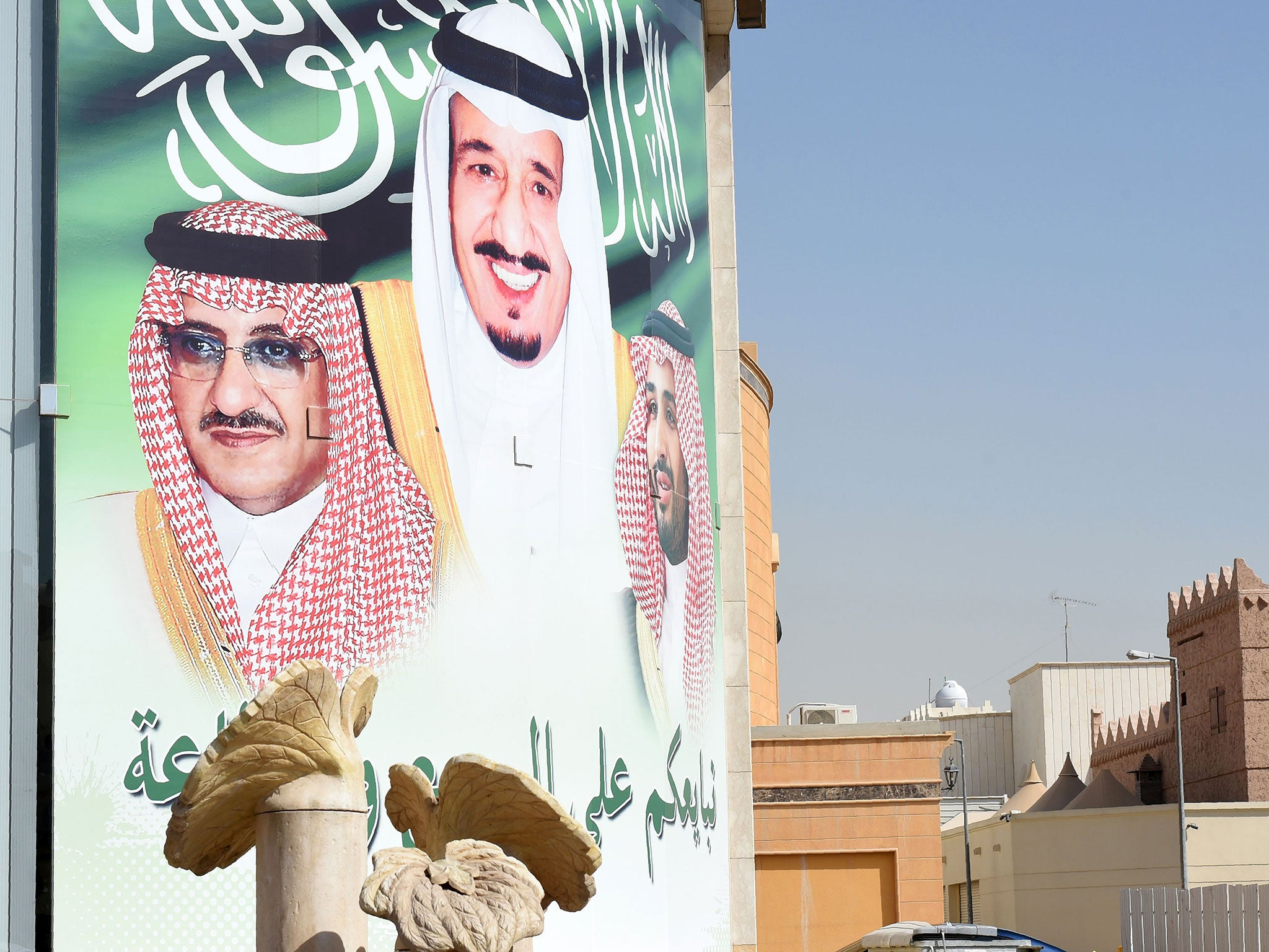 America may release documents suggesting Saudi Arabia was involved in 9/11