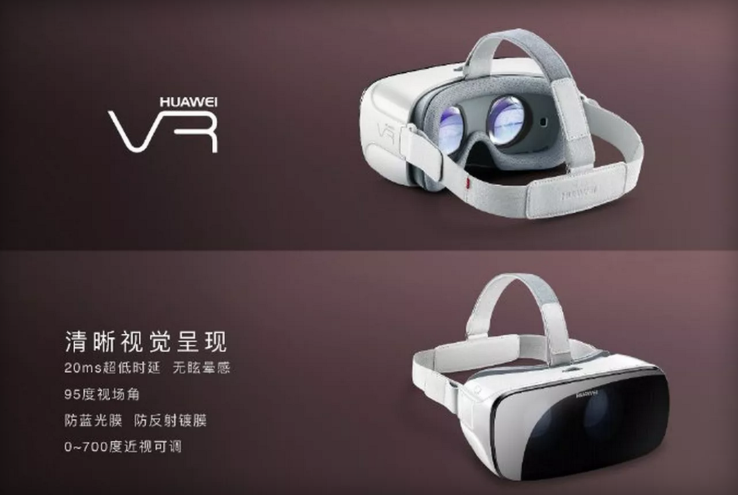 Huawei VR: Chinese manufacturer unveils its Gear VR-style virtual reality headset
