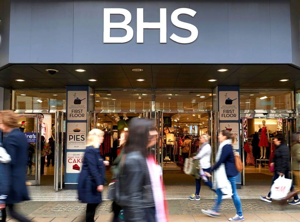 The BHS pension fund is £571m short of the money it needs to honour the pension promises made to members