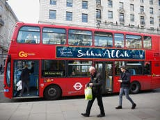 Ramadan bus advert campaigners respond to criticism over 'Allah is Great' posters