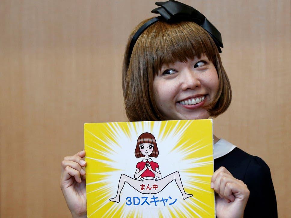 Megumi Igarashi found guilty o...