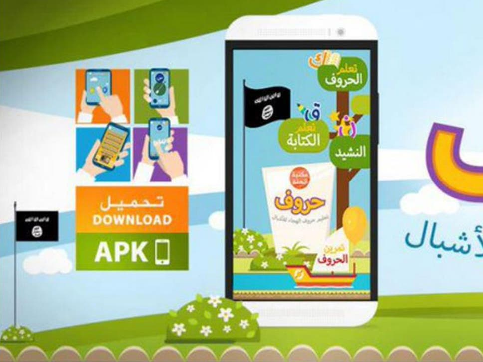 isis released the huroof app for children on 10