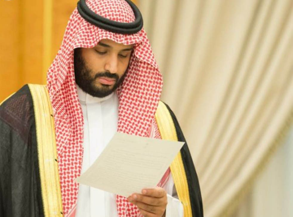 Saudi Arabia's Deputy Crown Prince Mohammed bin Salman looks to implement a broad reform plan known as Vision 2030