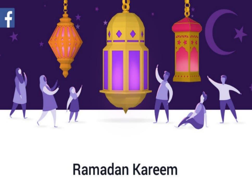 Facebooks ramadan greeting spreads dangerous myths about islam facebooks ramadan message to users m4hsunfo