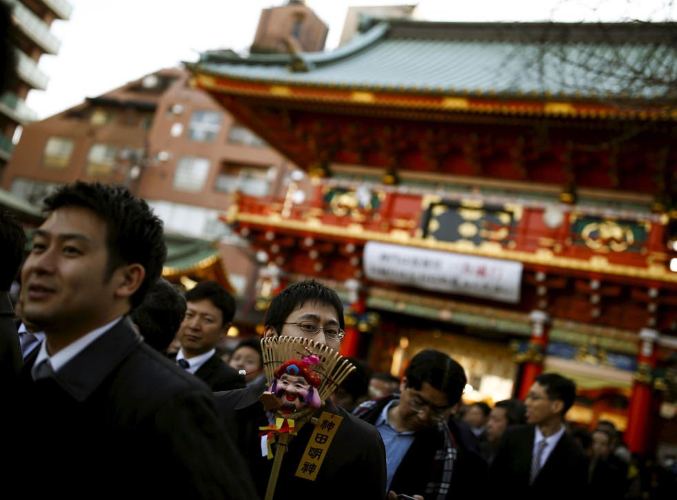 Japan has the world's oldest population and a shrinking birthrate