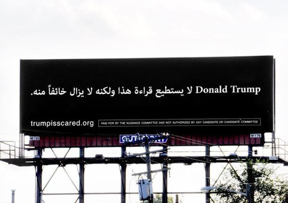 Donald Trump might be 'afraid' of this Arabic sign in