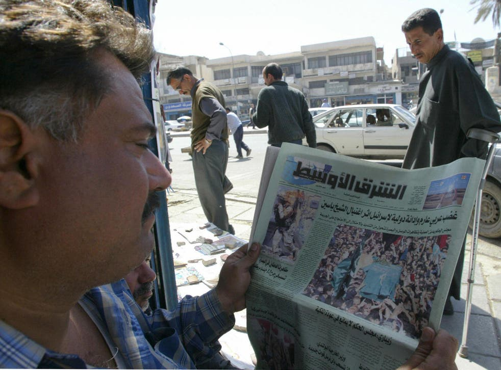 The article in the London-based pan-Arab newspaper caused an uproar in Iraq, where the prime minister and several other prominent figures issued public condemnations