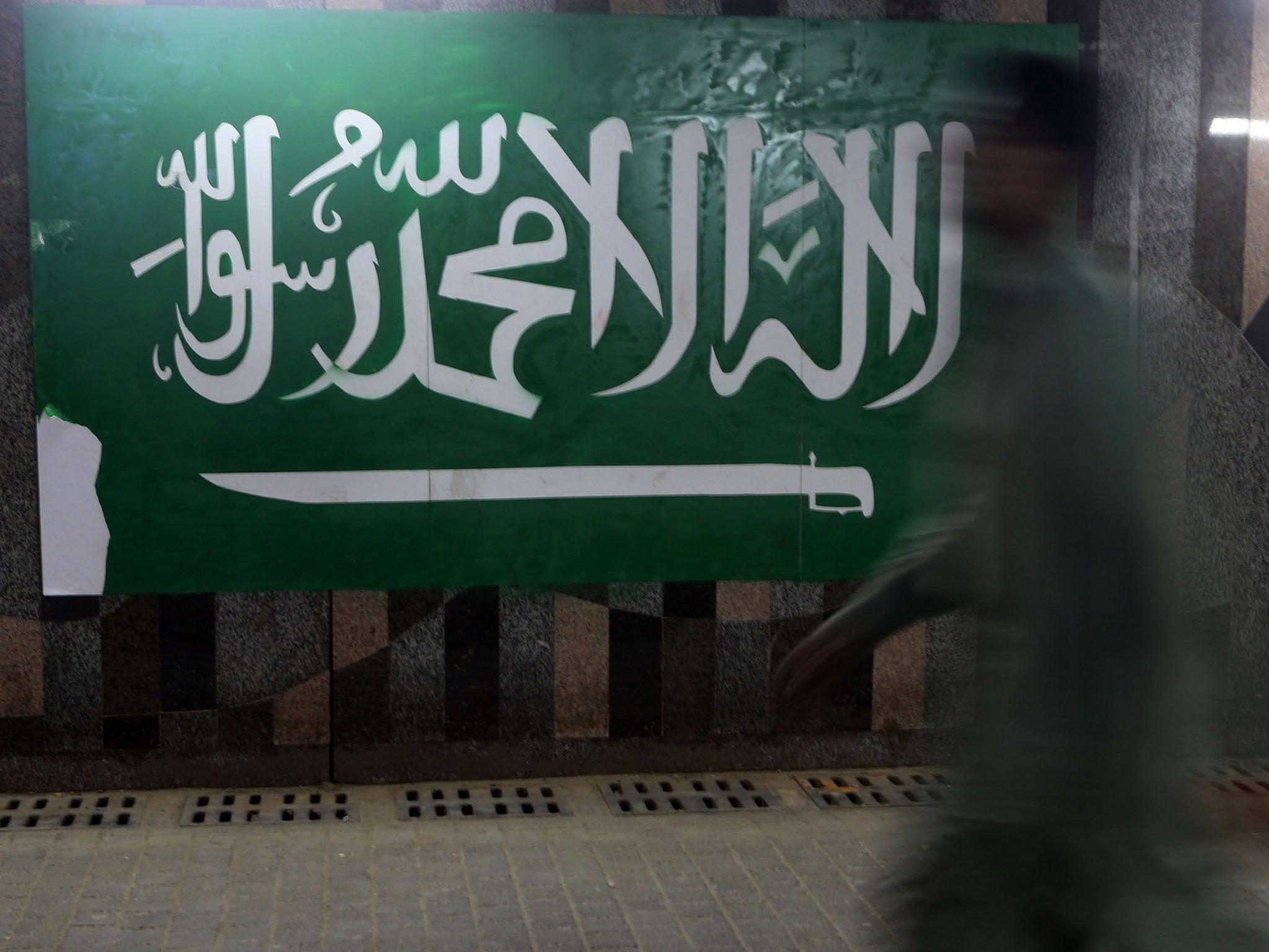Saudi Arabia 'to execute three moderate scholars after Ramadan'