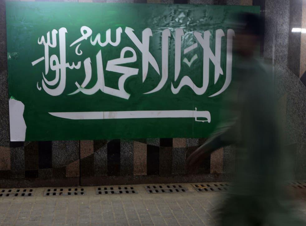 L'Arabie saoudite est gouvernée par le wahhabisme, une forme stricte de salafisme fondamentaliste