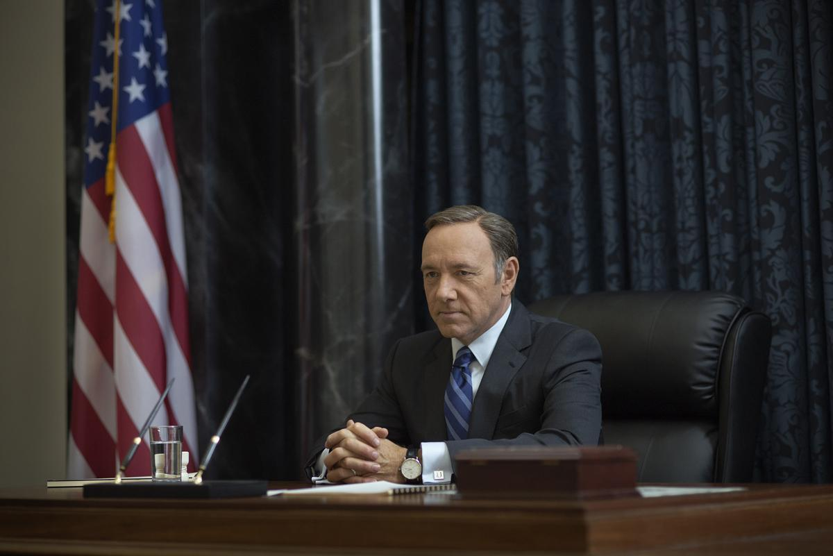 house of cards season 5 release date and trailer: netflix