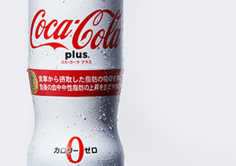 Coca-Cola Plus  New Coke with fibre could be healthiest yet  289d9f379
