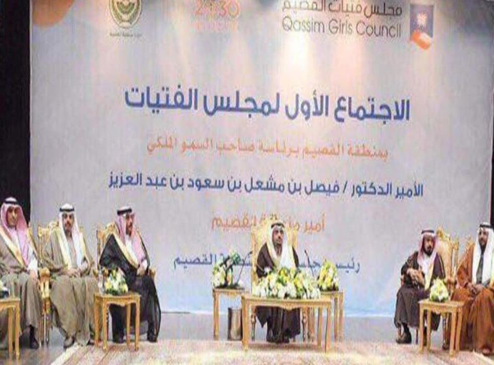 Publicity photos for the inaugural girls' council in al-Qassim showed 13 men on stage and no women TWITTER