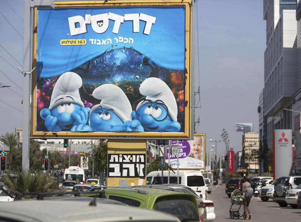The all-male line up of character as seen on a promotional billboard poster in the central Israeli town of Bnei Brak