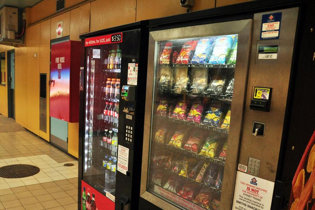 How To Buy A Snack Machine